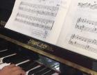 声乐 钢琴 葫芦丝 乐理
