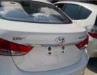 现代伊兰特 朗动2015款 1.6 自动 GLX 领先型 首付1
