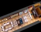 巢湖专业眼镜店装修公司,阳光视线-眼镜店装修设计