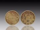 古钱币玉器书画古董古玩鉴定私下交易拍卖快速变现