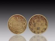 古钱币瓷器玉器书画等古董古玩鉴定拍卖私下交易快速变现