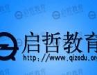 芜湖在哪里学网页设计 芜湖零基础网页设计培训班