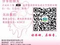 惠州效率最高 服务最好的钟点工 月嫂 育婴师来惠州拓普家政!