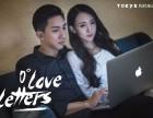 汕头陶野视觉婚纱摄影 每日客片-线上的情书