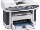 广州三星打印机维修 三星4824一体机加碳粉