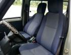 五菱之光2010款 1.0 手动 6376N 立业型 家用面包车