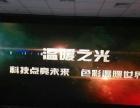 广州越秀厂家专业定制酒店LED高清大屏幕