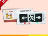 广西高强 泰辉嵌入式消防应急灯具 LED安全出口指示灯 批发供应