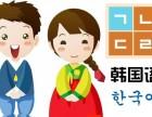 上海日语零基础哪家好,上海学日语多少钱