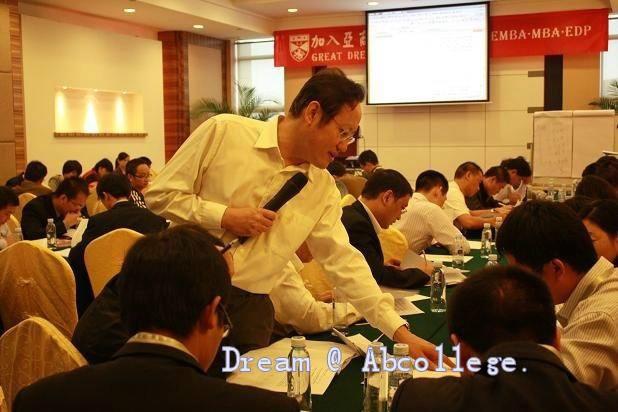 东莞在职学习企业管理,提升管理能力,进修MBA怎么报名