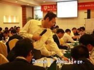香港亚洲商学院MBA东莞班,系统性提升管理能力