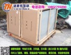 广州从化吕田专业打出口木箱