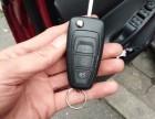 急开锁 门车锁 配汽车遥控钥匙公安备案