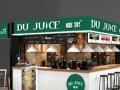 【嘟果奶茶加盟官网】十大奶茶品牌中哪一个口感更好?