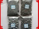 嘉德供应电气石球 托玛琳矿化球 电气石滤料球 水处理陶粒