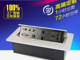 多功能桌面插座/会议桌面插座/台面插座/多媒体信息盒AM-Z1