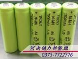 TROILY太阳能灯电池AA1500mah