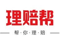深圳市保险诉讼法律咨询平台,理赔律师