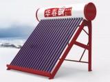 华春太阳能中国梦系列北极能用全球都能用