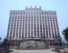 北京周边写字楼出租