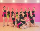 长沙天心区哪里有学习拉丁舞的 单色舞蹈免费试课精品小班