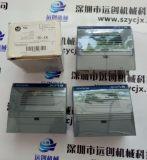 AB 1756-OB16E 10-31VDC 16点输出模块