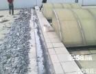 奉贤南桥防水补漏 房屋漏水维修 卫生间防水补漏