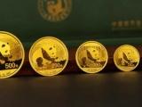杭州生肖金銀紀念幣 彩金紀念章回收 金幣回收,銀幣回收
