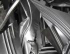 四川废铝回收-绵阳市废铝回收-三台县废铝回收