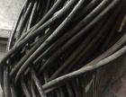 上门回收电线,上门回收电缆,电缆回收