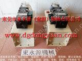 原装KOSMEK超负荷泵维修,东永源直供澳玛特衝床过载泵VS