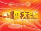 陈朗招商:两大期货外盘配资员工被抓,平台监管风暴来临!
