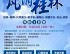 桂林-阳朔-兴坪漓江-银子岩-葡萄山-侗情水庄-尧山-西街双卧5