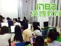 靖江电工培训机构 泰兴学电工