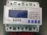 三相多功能电能表PIM633AC通讯RS485导轨式电力仪表