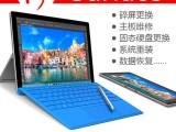 微软平板surface维修,沈阳微软平板surface换风扇
