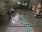 舟山嵊泗专业管道清洗封堵修复 清理化粪池公司