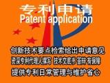 嘉定工业区 注册商标 申请专利 商品条形码申请服务