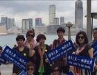 缘梦之旅-香港澳门4日游
