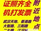 武汉天地 中信泰富 环球智慧中心 壹方桶装水配送
