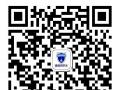 防水涂料,防水材料,泰州【维施克防水】加盟!