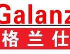 北京格兰仕洗衣机客服-~各中心)售后服务多少电话?
