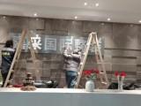 杭州活動公司,杭州展覽木制工廠,杭州道具制作公司