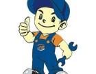 欢迎进入!~扬州美的热水器(美的各中心%售后服务总部电话