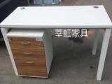 顾戴路3351号二手会议桌工位椅子清仓处理