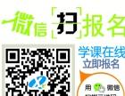 南京师范大学曲靖成人高考数学与应用数学专业简介