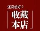 安庆池州学习生日蛋糕培训教学班