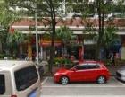 禾祥东沿街唯一一间店面在卖