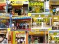 宜春加盟奶茶店 开店门槛较低 初期投资不到5万