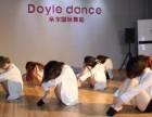 朵尔国际舞蹈辣妈的蜕变之路